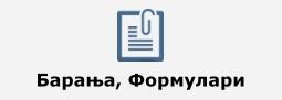 dokumente2
