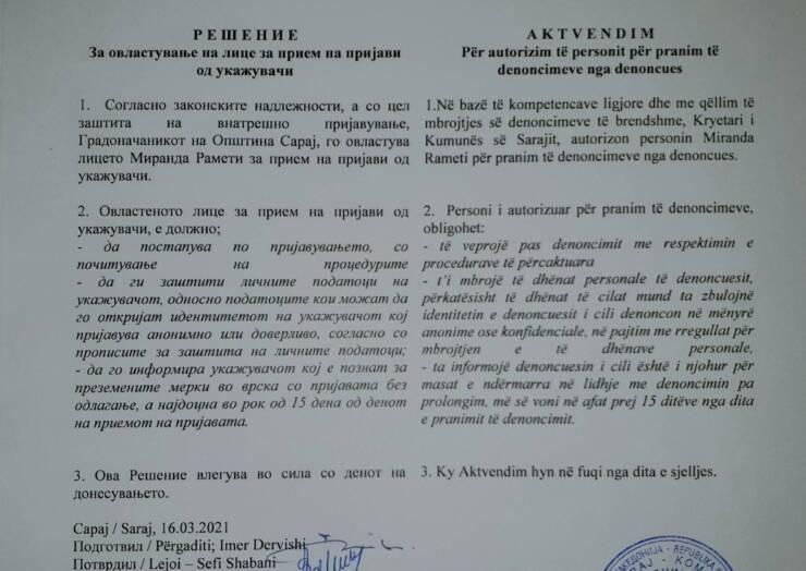 Aktvendim për autorizim të personit për pranim të denoncimeve nga denoncues